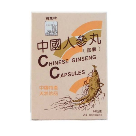 Chinese Ginseng Capsules (Buy 3, Get 1 Free)