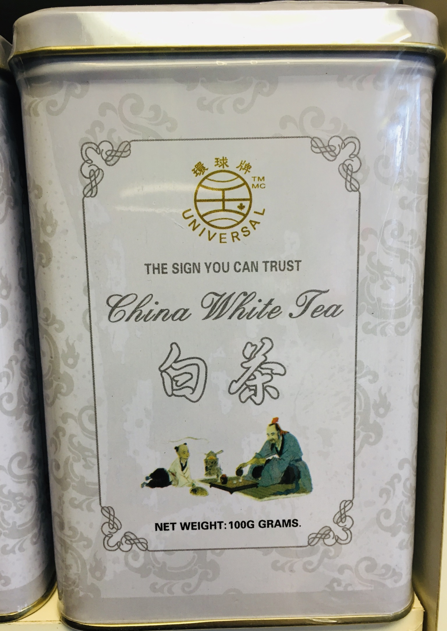 China White Tea - 100 grams