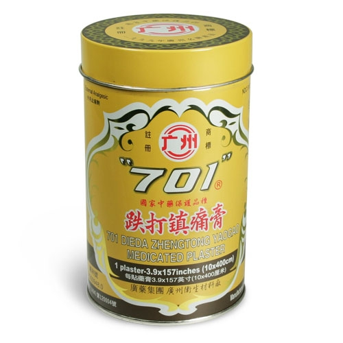701 Dieda Zhengtong Yaogao Medicated Plaster