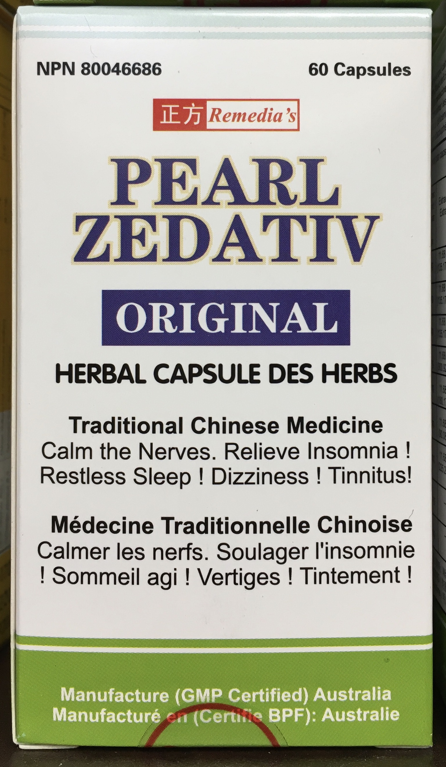 Pearl Zedativ Herbal Capsule (Buy 3, Get 1 Free)