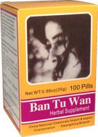 Ban-tu Capsules (Buy 3, Get 1 Free) - Click Image to Close