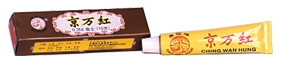 Ching Wan Hung - 10 gram tube