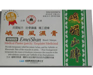 Emeishan Medicated Plaster