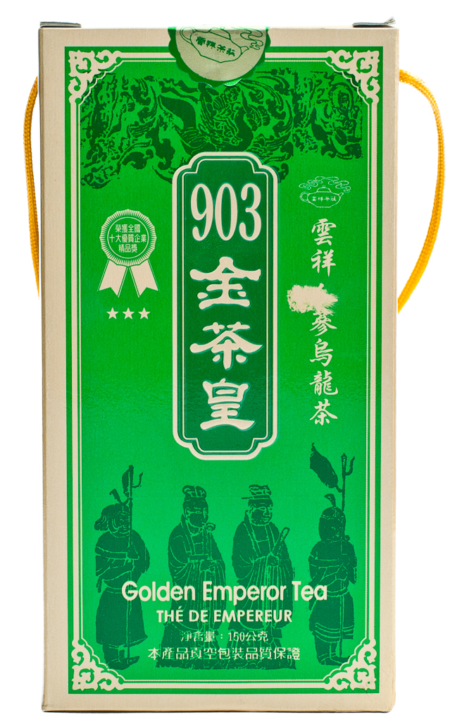 903 Golden Emperor Tea