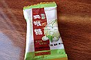 Green Tea Throat Candy