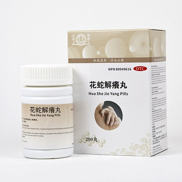 Hua She Jie Yang Pills (Buy 3, Get 1 Free)