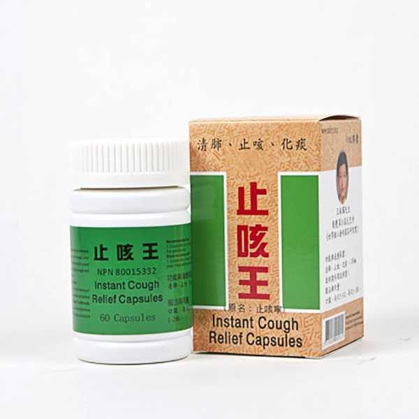 Instant Cough Relief Capsules