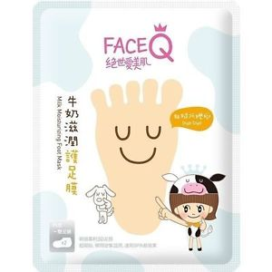 Milk Moisturizing Foot Mask (Buy 3, Get 1 Free)