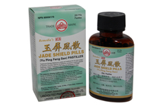 Yu Ping Feng San (Jade Shield Pills)