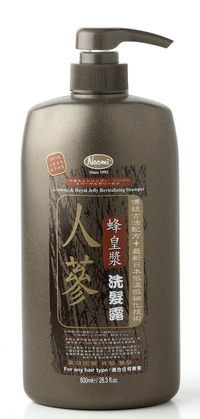 Ginseng and Royal Jelly Revitalizing Shampoo